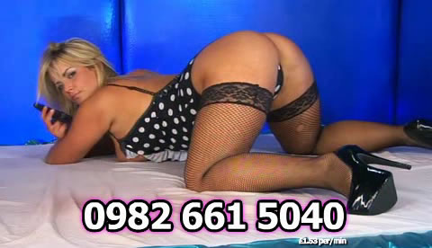 TelephoneModels.com Louise Porter Babestation April 4th 2012 07 Louise Porter   Babestation   April 4th 2012