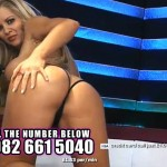 TelephoneModels.com 11 03 2013 01 49 15 150x150 Cherri   Babestation   March 11th 2013