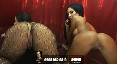 TelephoneModels.com 03 06 2014 23 41 36 480x262 Dani Amour   Babestation Unleashed   June 4th 2014